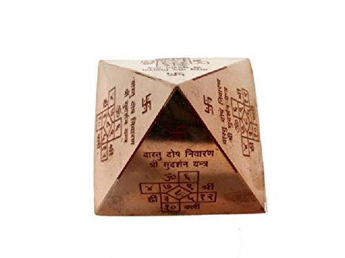 SAMPURNA VASTU DOSH NIVARAN COPPER PYRAMID YANTRA Copper